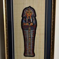King Tut Papyrus
